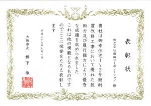 20140902114505_00001